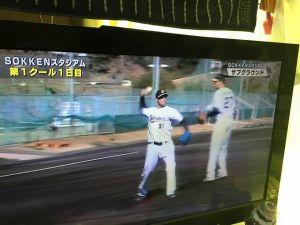 Maestri Baseball Giappone Buffaloes 2015 (7)